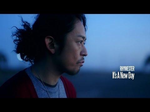 http://www.rhymester.jp/ ライムスター2013 時代と共に駆けるビート、明日を変える言葉 ニューアルバム「ダーテーティーサイエンス」 2013年1月30日...