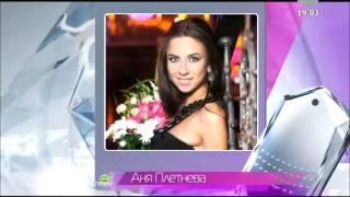 Винтаж - Знак Водолея (съёмки клипа) Новости RU-TV
