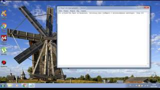 видео Ошибка «система windows остановила это устройство код 43»