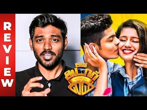 Oru Adaar Love Movie Review by Maathevan | Priya Prakash Varrier Mp3
