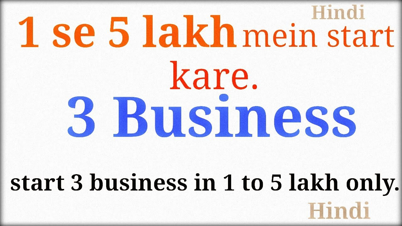 Start New  Business In  Lakhs Investment Business Ideas  In Hindi