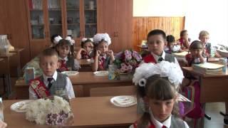 Школа 40 Первый урок  1 З класс Видеостудия Алексея Шмайлова  89189875056 Свадьба Юг рф
