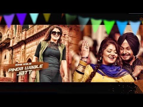 Pinda Waale Jatt (Full Video)   Sona Walia   Latest Punjabi Song 2016   Speed Records