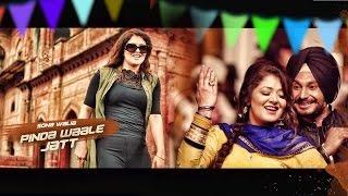 Pinda Waale Jatt (Full Video) | Sona Walia | Latest Punjabi Song 2016 | Speed Records