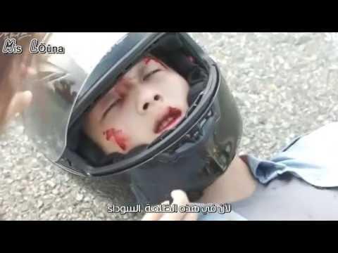 BTS - Save Me [DOCTORS] Arabic Sub ~ مترجم عربي