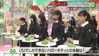 欅って書けない 欅坂46 Created by VideoShow:http://videoshowapp.com/...