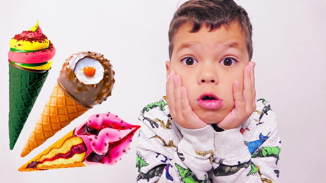 Егорка и вкусное мороженое