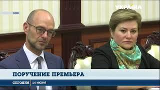 Европейский банк хочет увеличить инвестиции в экономику Украины