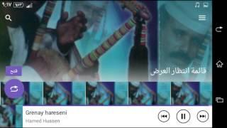 حامد حسين /مسكينايو فاتي