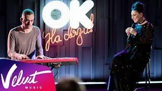 Live: Ёлка - Моревнутри (Акустика)