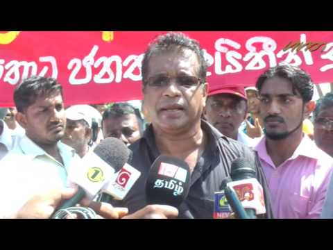Hambantota protest against the transfer of land to China