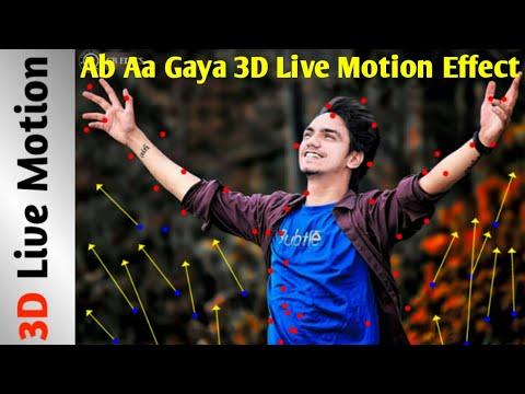 Ab Aa GaYa 3D Live Motion Effect || Aapke Dost Chok Jayenge