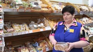 Как правильно выбирать хлеб