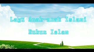Lagu Anak-Anak Islami : RUKUN ISLAM ( Menyenangkan Dan Mendidik ) ( Dengan Lirik )