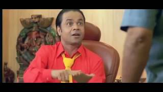 Rajpal Yadav Comedian, Dhol Movie Comedy Scene HD