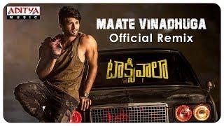 Maate Vinadhuga - Official Remix || Vijay Deverakonda, Priyanka Jawalkar || Jakes Bejoy, Sid Sriram