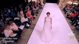 Свадебное платье Накидка Гвен с рукавом (Дом моды BELFASO 2015)