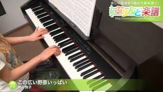 使用した楽譜はコチラ http://www.print-gakufu.com/score/detail/41426...