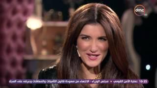 غادة عادل تشرح لهاني رمزي الفرق بينه وبين أحمد عز