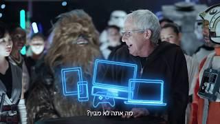גם צ'ובקה הבין - הגנה על האינטרנט זה Bcyber!