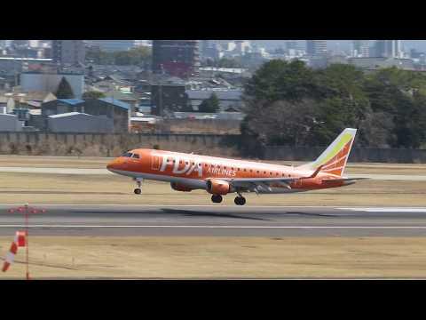 名古屋空港に着陸するFDA機 オレンジ JA05FJ FDA airplane to land at Nagoya airport 2018.3.11