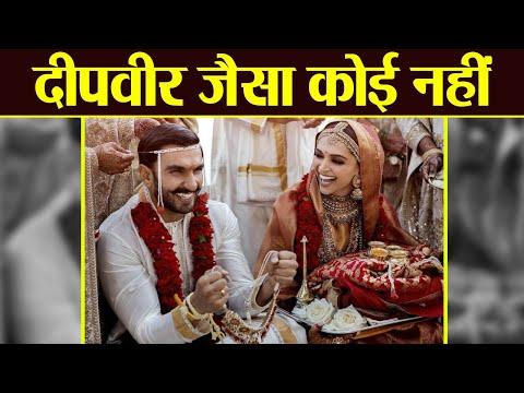Deepika Padukone - Ranveer Singh की इस Photos ने Social Media पर लगाई आग | Boldsky Mp3