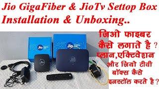 Jio GigaFiber & JioTv SetTop Box  Installation & Unboxing | How to install Jio Broadband (Internet).