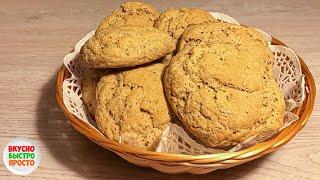 ПЕКУ КАЖДЫЙ ДЕНЬ Вкусные ржаные булочки в духовке хлеб в домашних условиях