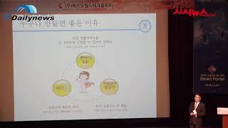 [데일리뉴스] 누구나 수익창출, 에스오월드테크놀리지 '…