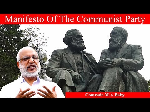 Communist Party Of India (Marxist) Manifesto   Red Books Day Workshop Addressed By Comrade M.A. Baby