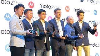 งานเปิดตัว Moto Z2 Play ครั้งแรกใน ASEAN ที่เมืองไทย!!