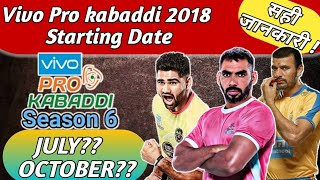 Starting Date of Vivo Prokabaddi 2018 || PKL season 6 || By KabaddiGuru