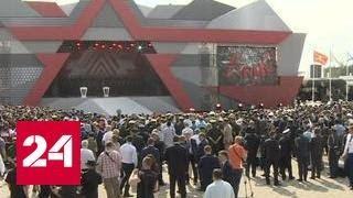 """Форум """"Армия"""" представил 18 тысяч образцов военной техники"""