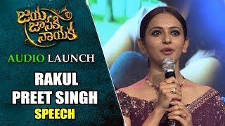 Rakul Preet Singh Speech | Jaya Janaki Nayaka Audio Launch | Bellamkonda Sreenivas || E3Talkies