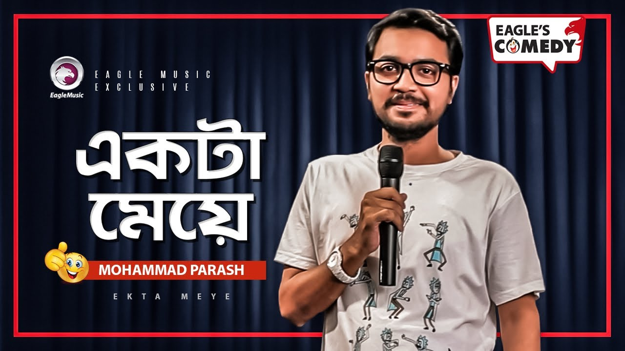 Ekta Meye | একটা মেয়ে  | Stand Up Comedy | Mohammad Parash | S1 E42
