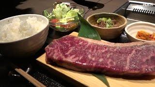 สเต็กเนื้อสันนอก-yakiniku-อาหารในประเทศญี่ปุ่น