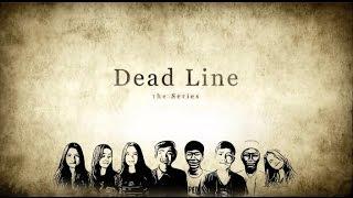 DEADLINE EPS 1