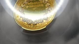 アンティークコイン フランス1855年ナポレオン フランス初万博記念 金メ...