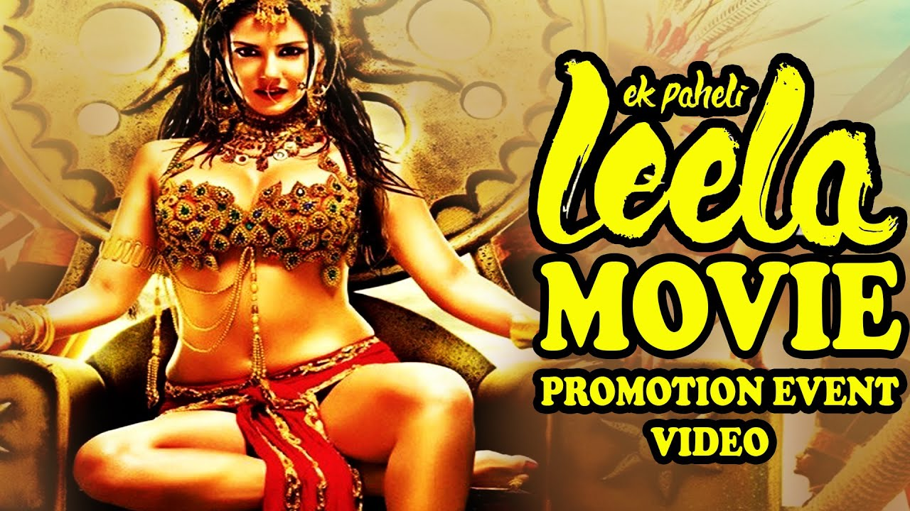 the Ek Paheli Leela full movie in hindi download