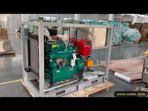 water blast equipment -Watex water blast machine/hydro blast machine/hydro blast equipment
