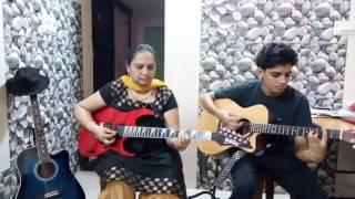 Neera bittu nelada mele played by Sandhya Raman and Gagan K.S.D.