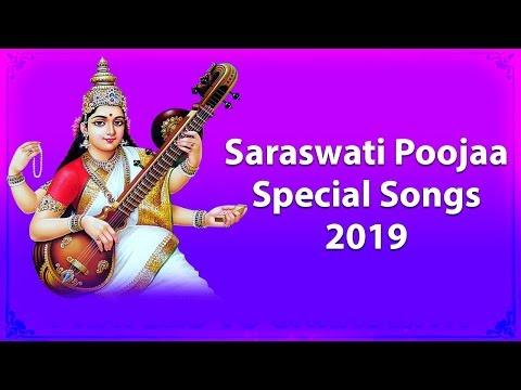 Saraswathi Pooja Special Songs | Saraswati Aarti | Goddess Saraswati 2019 Songs