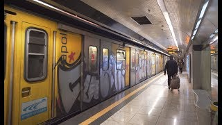 Italy, Naples, Metro Ride From Municipio To Università