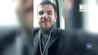 """""""Место происшествия"""" выпуск 19.02.2019"""