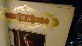 菅原洋一 - 霧子のタンゴ