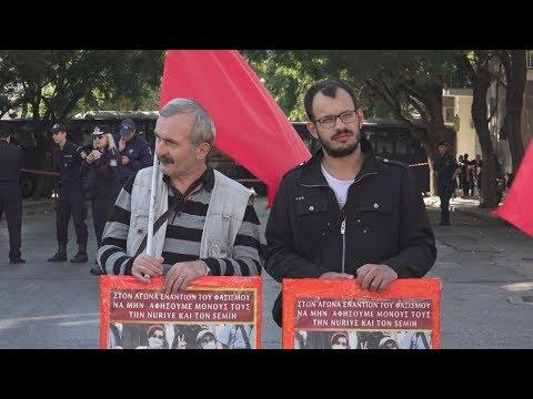 Συγκέντρωση Κούρδων στην πρεσβεία της Τουρκίας