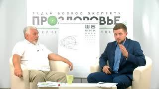 ПРОЗДОРОВЬЕ_Владимир Георгиевич Жданов: Восстановление зрения за 1 неделю