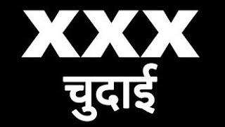 Lastest New Hd Masala#App| Total Hd Content | x.xx video dekho live | xx video