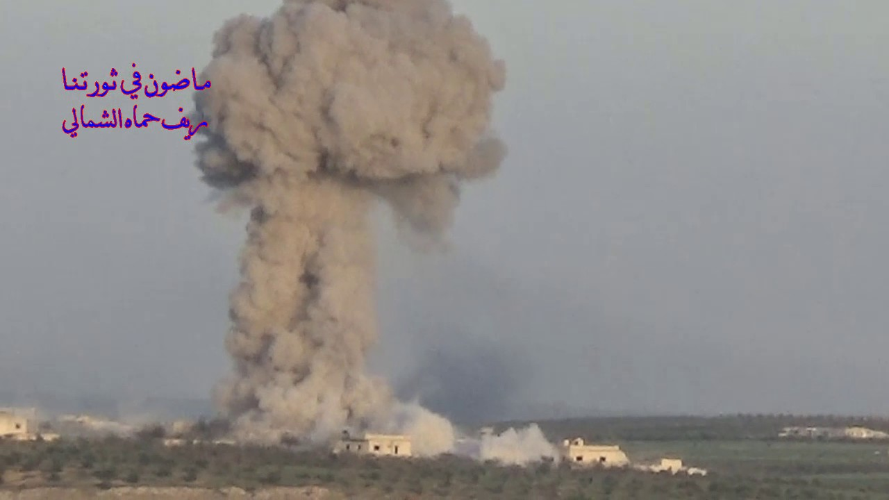 Video: strike on Northern Hama yesterday