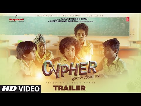 CYPHER Trailer | Sagar Pathak | Parikshit Sahani, Vikram Gokhale | Releasing On 13 September 2019